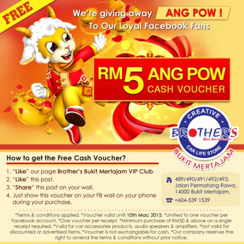 Cash Voucher Promotion