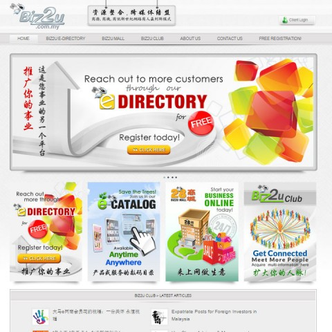 Biz2u Directory